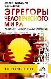 book_egr