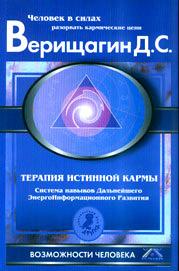 book_tik